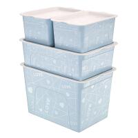 套装收纳箱塑料整理箱加盖手提储物箱玩具零食收纳盒储物箱汽车后备箱杂物收纳用品