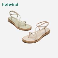 热风女鞋夏季新款女士平底鞋仙女风时尚凉鞋H52W0629
