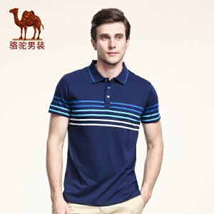 骆驼男装 夏季新款青春时尚翻领条纹微弹男士青年短袖T恤衫