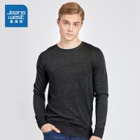 [每满400减150]真维斯男装2018秋装新款 简约大方长袖毛针织衫