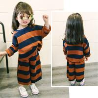 儿童装女童条纹时尚女童套装2018韩版新款春秋洋气儿童两件套潮 咖啡色 条纹套装咖啡色