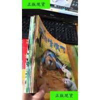 【二手旧书9成新】库摩教你玩彩泥(第二季) /库摩 库摩