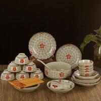 家用结婚*创意日式韩式釉下彩 碗碟厨房碗盘碗筷陶瓷餐具套装 红富贵 40件