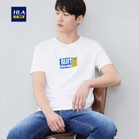 HLA/海澜之家趣味图案短袖T恤2019夏季新品圆领舒适短T男