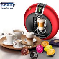 德龙 意大利Delonghi/德龙 EDG606DOLCEGUSTO雀巢胶囊咖啡机意式全自动(红色)