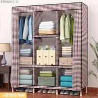 衣柜简易布衣柜组装组合单人实木衣橱木质折叠大号布艺卧室