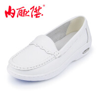 内联升女鞋时尚休闲女式牛皮护士鞋(气垫)北京布鞋 1345C