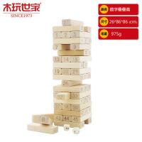 木玩世家叠叠乐数字叠叠高层层叠抽积木益智儿童玩具成人桌面游戏EB009