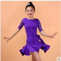 新款舞蹈练习服拉丁舞服装跳舞服装紫色练功服小孩拉丁舞服