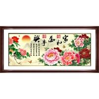 骁熊 中式国画家和万事兴客厅装饰画九鱼图墙书法字画实木书房壁挂画SN7342 180*80CM(外框尺寸) 单幅价格