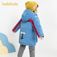 【1.27超品 3件3折:232.8】巴拉巴拉�和�羽�q服男童冬�b外套����中�L款�B帽童�b洋��