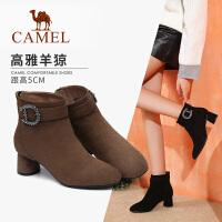 camel骆驼秋季新款复古铆钉时尚潮流靴子羊�S绒面短靴