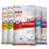 百易特2只装 11丝真空压缩袋 棉被收纳袋80*60CM抽气棉被子衣物收纳袋真空袋吸气打包整理抽气收