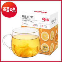 满300减200【百草味-蜂蜜柚子茶420g】热饮泡水喝的饮品冲饮冲泡水果茶花茶酱