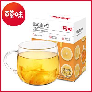 【百草味-蜂蜜柚子茶420g】热饮泡水喝的饮品冲饮冲泡水果茶花茶酱