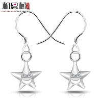 相思树 超显可爱气质 海星星925纯银耳环韩国版耳坠女时尚饰品EZ028