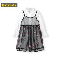 巴拉巴拉童装宝宝秋装女童新款套装儿童两件套中长款衬衫纱裙
