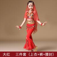 时尚六一儿童肚皮舞演出服天竺少女印度舞蹈服装表演服女童练功服
