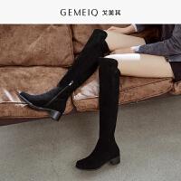 戈美其冬季新款侧拉链过膝加绒长筒靴子女中跟粗跟休闲裸靴