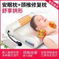 颈椎枕头修复劲椎专用睡觉牵引按摩脊椎保健热敷理疗助睡眠护颈枕