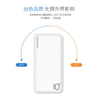 10000毫安大容量充电宝便携移动电源苹果小米华为手机通用充电宝
