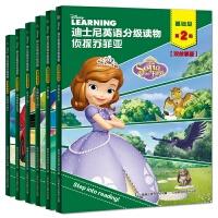 迪士尼英语分级读物 基础级 第2级(6册)