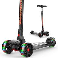 炫梦奇儿童滑板车3-6岁-12岁四轮小孩折叠闪光滑滑车宝宝踏板车 三两轮摇摆滑轮车幼儿脚踏板车 静谧黑