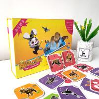 包邮儿童AR认知卡片口袋动物园0-8岁早教启蒙阅读益智玩具宝宝男女孩