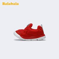 【3件3折价:71.7】巴拉巴拉儿童运动鞋男童鞋子2019新款冬季轻便软底跑鞋宝宝鞋保暖