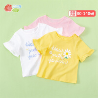 【99元3件】贝贝怡童装女童短袖T恤夏季儿童时尚半袖女宝宝洋气上衣薄款