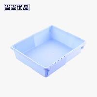 当当优品 可伸缩抽屉收纳盒 塑料厨房餐具整理分隔盒 蓝色大号