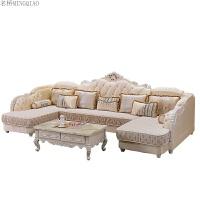 欧式布艺沙发组合U型双贵妃整装大户型客厅可拆洗实木沙发