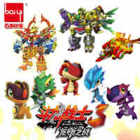 斗龙战士3玩具变形合体十二星龙星象斗龙铠甲 兽圣斗神龙