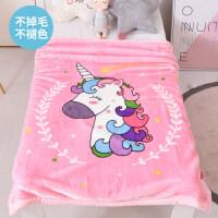 君别商场被子冬天单人珊瑚绒薄款毯子空调毛巾被夏天儿童毛毯沙发小午睡毯 105*130cm 约1.8斤