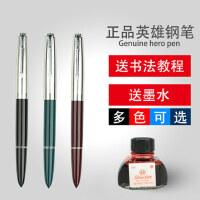 英雄钢笔616老款挤捏吸墨英雄牌钢笔 老式复古绝版 练字书写用笔