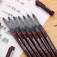 德国Rotring 红环针管笔 红环绘图笔 描图笔 勾线笔