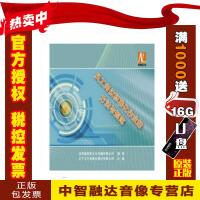 正版包票 员工岗位标准化作业的方法与规范 2DVD 视频音像光盘影碟片