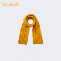 【超品返�� 2件5折:38】巴拉巴拉�和���巾男童女童2020冬季新品��特面料可�郾E���