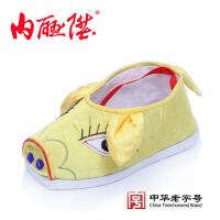 内联升 童鞋 千底织锦生肖鞋 宝宝鞋 猪猪鞋 老 北京布鞋 5392C
