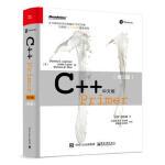 C++ Primer中文版(第5版) 9787121155352 (美)李普曼 等 电子工业出版社