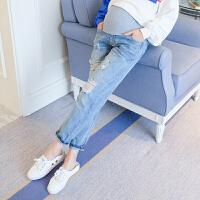 孕妇裤子春秋季2018新款韩版宽松外穿长裤子破洞牛仔裤托腹裤春装 蓝色