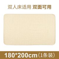 隔尿�|夏天透���悍浪�可洗大床隔尿�|�捍筇�超大床�我��月��| 【1�l�b180*200cm】棕白�l彩棉款 可做爬行 0x0