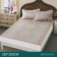 贝赛亚家纺 提花冰丝床垫凉席三件套 1.8米床可水洗空调席  加州风情金