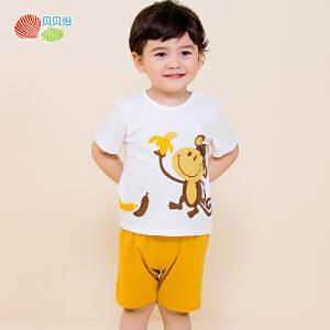 【2件3折】贝贝怡夏季婴儿衣服纯棉套装宝宝卡通套装162T024