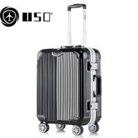 【全国包邮支持礼品卡支付】26寸 USO 旅行箱 行李箱 拉杆箱 7188铝框加厚款结合海关锁 耐压ABS+PC材质