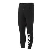 Adidas阿迪达斯 男裤 2018新款NEO运动休闲针织透气长裤 CV8077