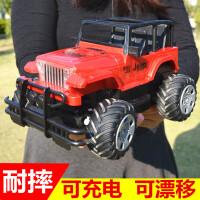 儿童遥控车越野车充电动遥控汽车玩具车漂移赛车大脚车玩具 男孩