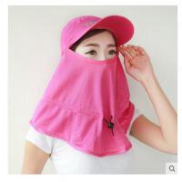 女款 钓鱼帽遮阳帽电动车骑 车遮脸太阳帽夏天 防晒可折叠棒球帽子凉帽