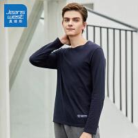 [限时秒:29.9元,真维斯狂欢再续10.18-21]真维斯长袖T恤男冬装新款男士纯棉圆领纯色打底衫韩版衣服潮
