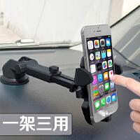 伸缩杆手机支架 车载手机支架汽车用出风口吸盘式手机座导航仪表台手机通用